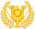Premiu de excelență pentru întreaga activitate